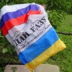 Флаг парней с Киева