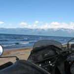 Байкал-Баргузинский залив
